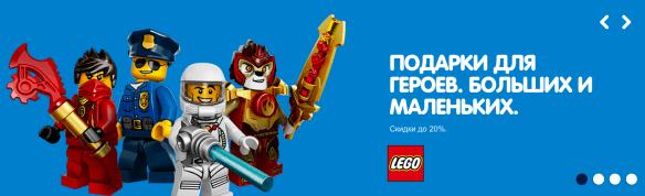 LEGO: Мир Куби
