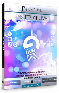 Ableton_Live