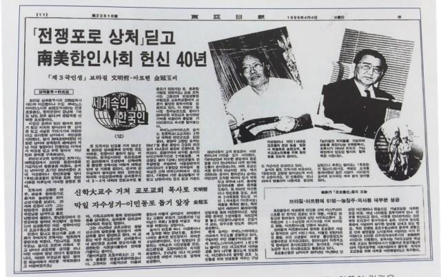 En 1995, la prensa surcoreana publicó una historia sobre los prisioneros norcoreanos en Argentina.