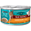 Purina ONE Smart Blend Savory Chicken in Gravy Cat Food - 85g