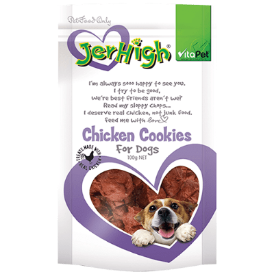 VitaPet Jerhigh Chicken Cookies For Dogs - 100g