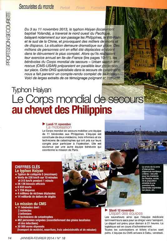 SECOURISTE MAG 18 CMS-7