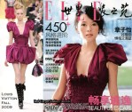 Zhang Ziyi For Elle China August 2009