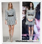 """Runway To """"Happy Change"""" Press Conference - Lee Na Young In Burberry Prorsum"""