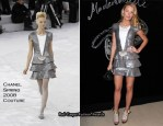 Blake Lively In Chanel Couture - Chanel Dinner Party