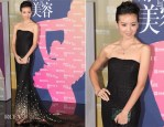 Dong Jie In Jason Wu - Vogue China's 120th Anniversary Celebration
