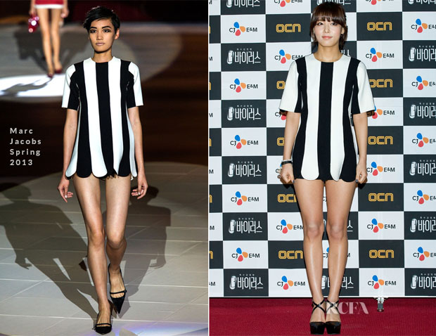 Kim Yubi In Marc Jacobs - 'The Virus' Seoul Press Conference