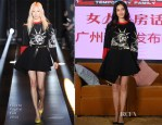 Angelababy In Fausto Puglisi - 'Temporary Family' Press Launch
