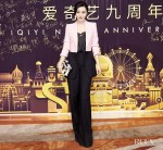 Fan Bingbing Returns To The Red Carpet In Time For Cannes Film Festival