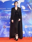 Fan Bingbing Was A Woman In Black For The Starlight Internet Festival