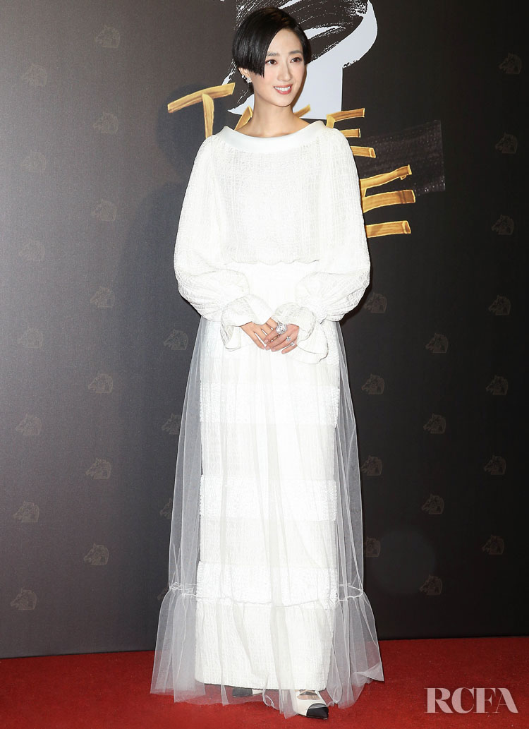 Gwei Lun Mei Wore Chanel Haute Couture To The 2020 Golden Horse Awards
