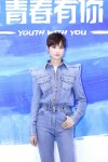 Chris Lee 李宇春 Wore Balmain On 'Youth With You'