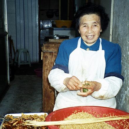 Rice Dumpling Lady