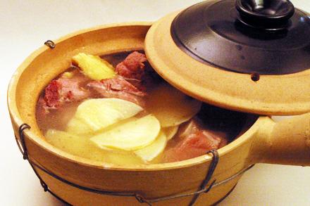 Yan Du Xian in the Pot