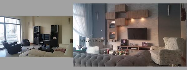 Living room makeover, stone all, wallpaper, interior design Dubai, consultation
