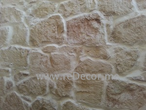 plastering old stone walls Malta, interior decor and design