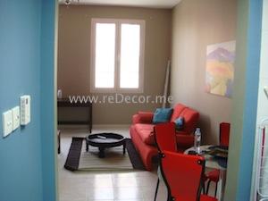 international city studio interior decor