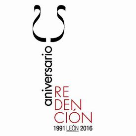 Logo XXV Aniversario small