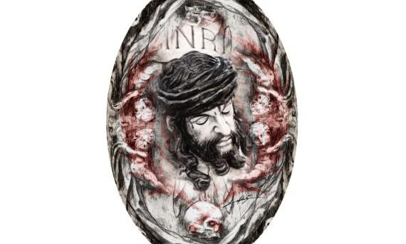 Pintura del Señor de la Redención