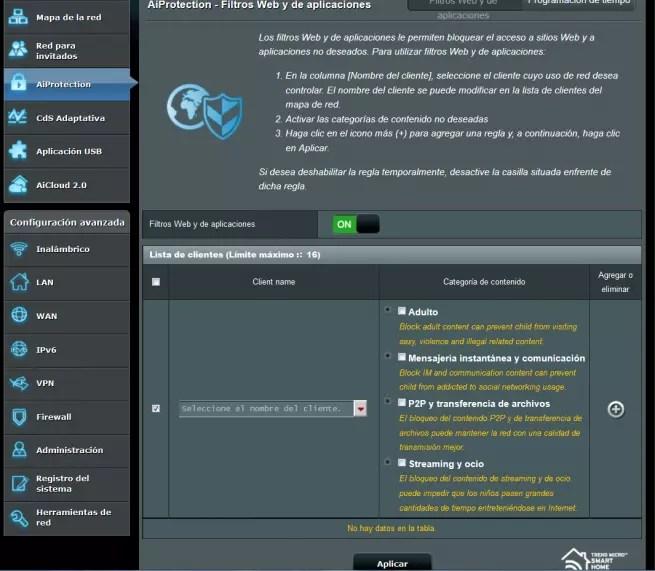 asus_rt-ac87u_firmware_7