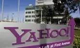 Cómo afecta el hurto de datos de Yahoo a los usuarios