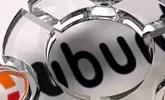 El mensaje del día de Ubuntu muestra publicidad, y ésto ha enfurecido a sus usuarios