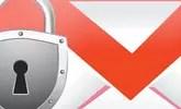 Cómo mandar un e-mail con todas las garantías de privacidad y confianza en Gmail