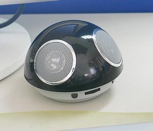 Desktopvoipspeaker
