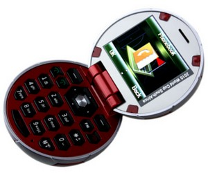 Cup 2010 Quad Band Phone – Hilarious soccer ball cell phone