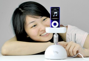 Resonance Speaker and iPod Dock – Shake rattle and roll