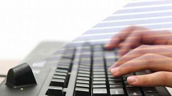 SonarLocID Keyboard adds security to your desktop