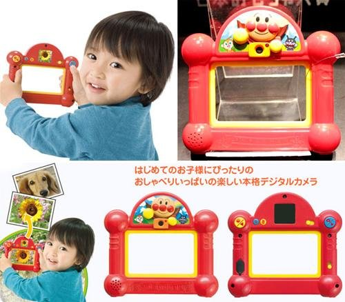 Takara Tomy First Digital Camera for Toddlers