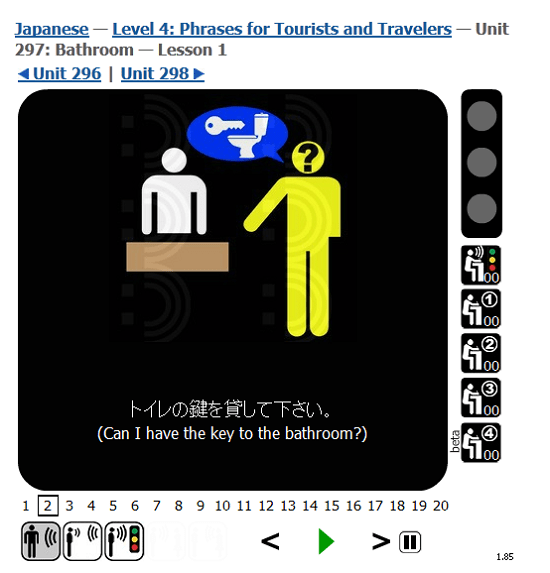 pronunciator Learn a new language with Pronunciator