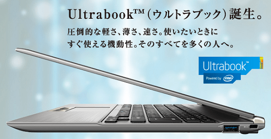 Toshiba announces world's thinnest ultrabook