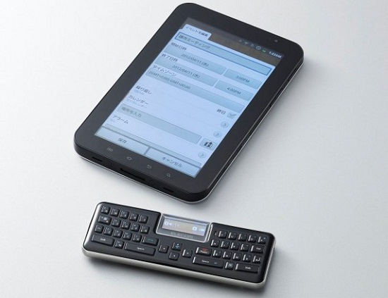 Elecom TK-MBDD041 is a keyboard for your phone that is also a bluetooth headset