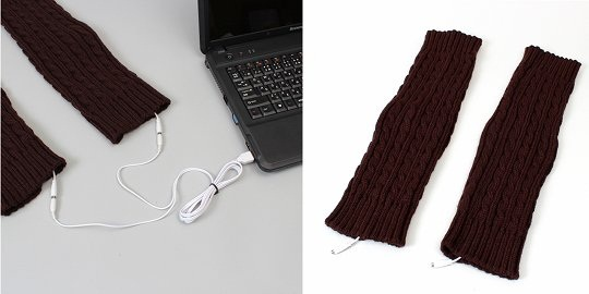 USB Heated Leg Warmers fights the cold for lounging legs!