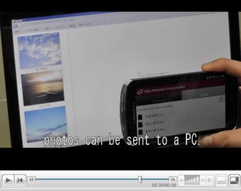 fujitsufiletransfer3 Fujitsu develop new James Bond style file transfer system