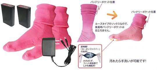 Hot Socks Pink will keep you hot to trot