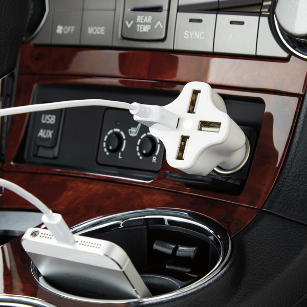 4-Port USB Car Charger – charge ALL the devices