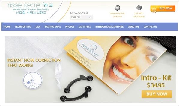 Nose Secret – the instant nose corrector that works?