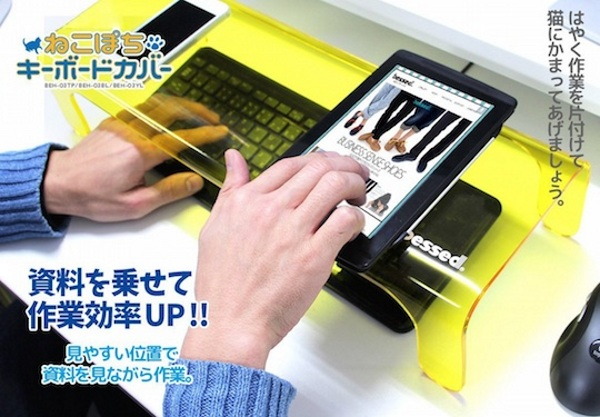 Neko Pochi Anti-Cat Keyboard Cover – keep your cat from sending emails once and for all