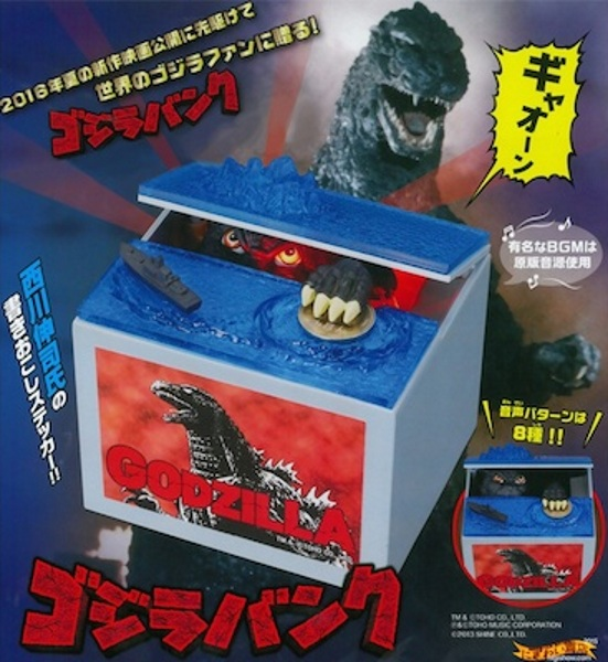 Godzilla Coin Bank Itazura Money Box – this Kaiju is after coins