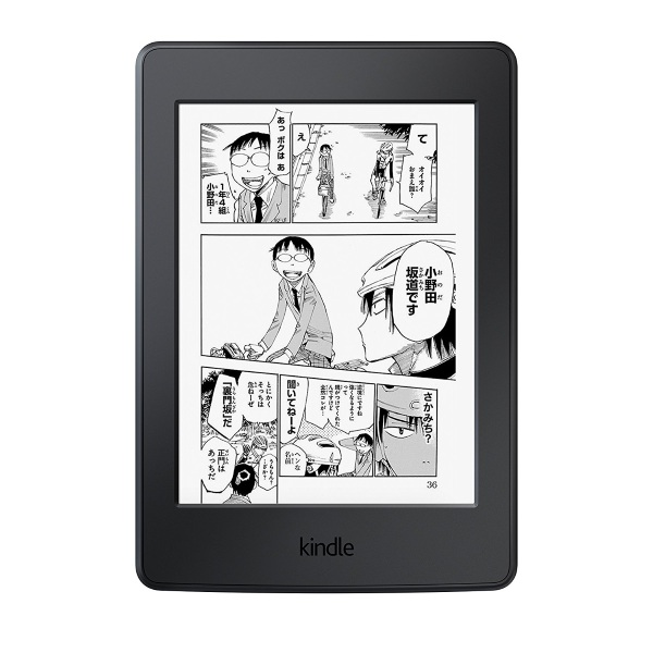 Kindle Paperwhite Manga – the perfect e-reader for all your manga needs