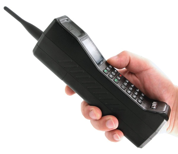 Retro Thick Brick Cell Phone – this phone is just a phone, a very old one