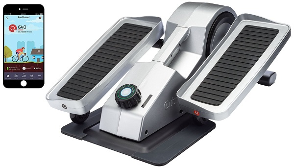 Under Desk Elliptical – get some physical activity without leaving your office.