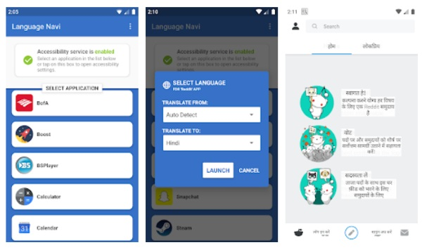 Language Navi – the app that translates other apps