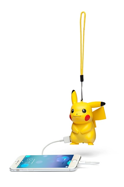 Pikachu Portable Charger – this is probably how you would use a Pokemon if you had one