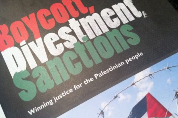 Leeds becomes the first UK University to divest from companies complicit with the Israeli military