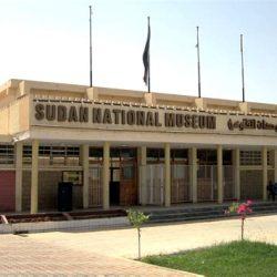 Lokasi Hangout di Khartoum