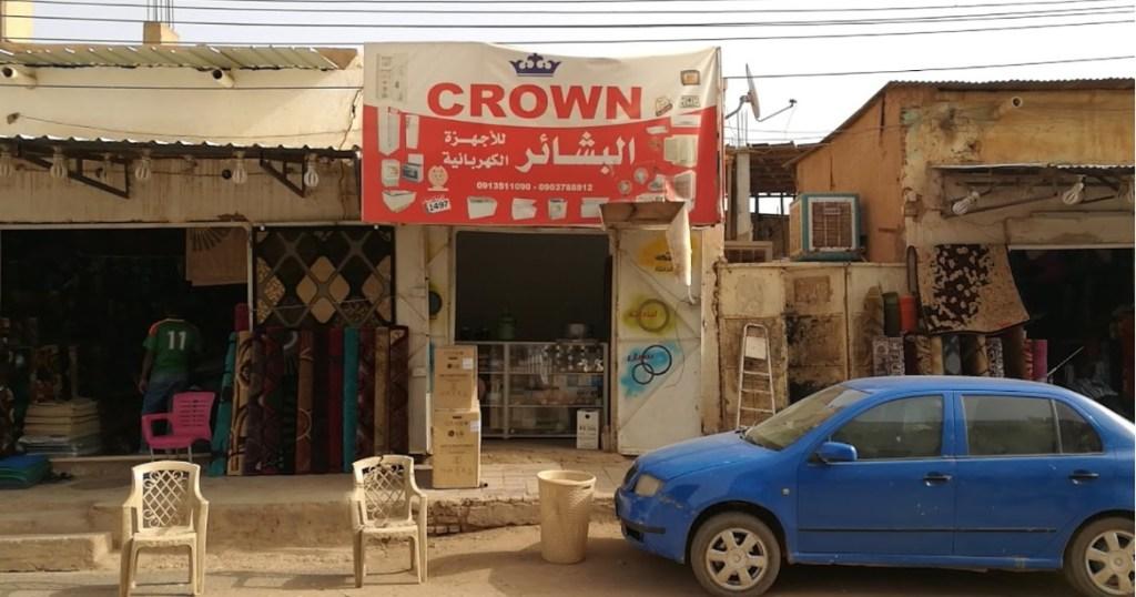toko penjual peraboran di souq omdurman